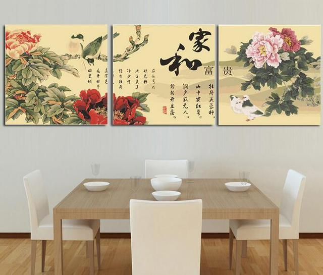 DIY Unframe 3 Panels Chinese Style Flowers Home Decoration Picture ...