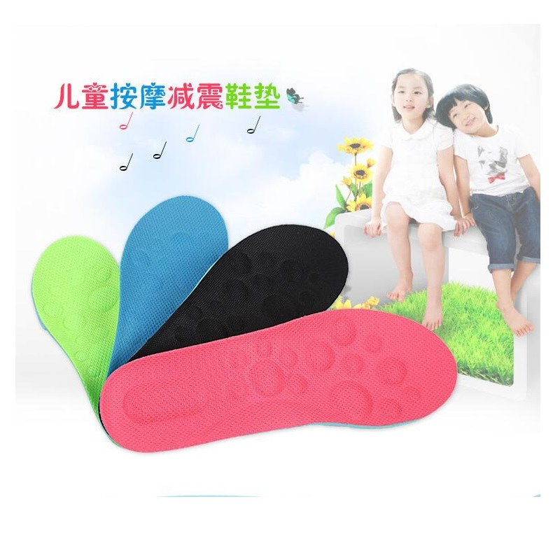 Child Sponge Arch Foot Insoles Flatfoot Correction Shoes Pad Massage Orthopedic insoles Arch Support Feet Care expfoot orthotic arch support shoe pad orthopedic insoles pu insoles for shoes breathable foot pads massage sport insole 045