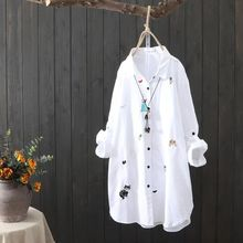 Plus size Cotton Embroidery women loose long white shirts 2019 spring autumn NEW
