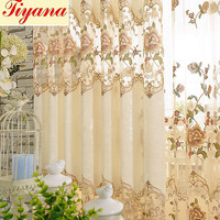 Ice Velvet Stitching Embroidery Curtain Cloth Tulle Luxury Villa Curtains For Living Room Fancy High End