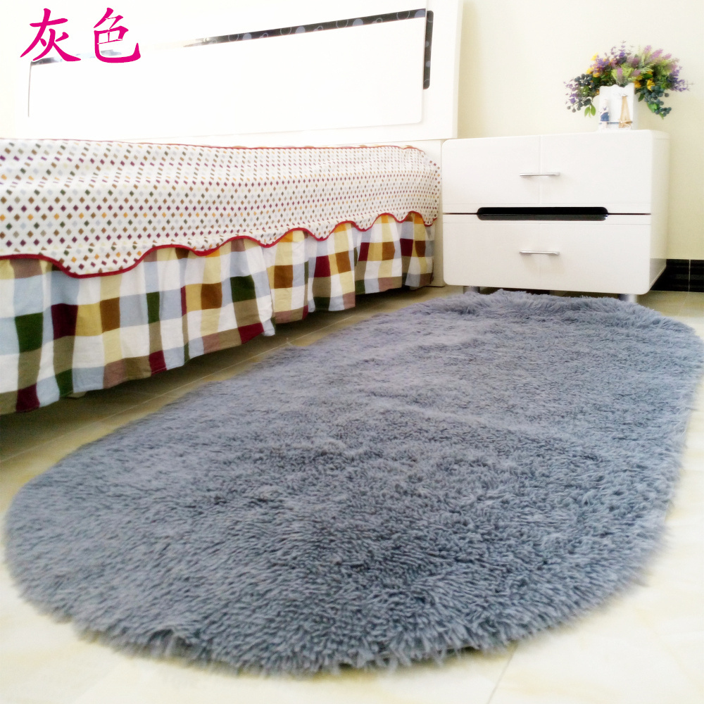 Ellipse Carpet Romantic for Living room and Bedroom