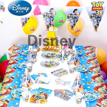 Buy toy story birthday party decorations and get free shipping on ...
