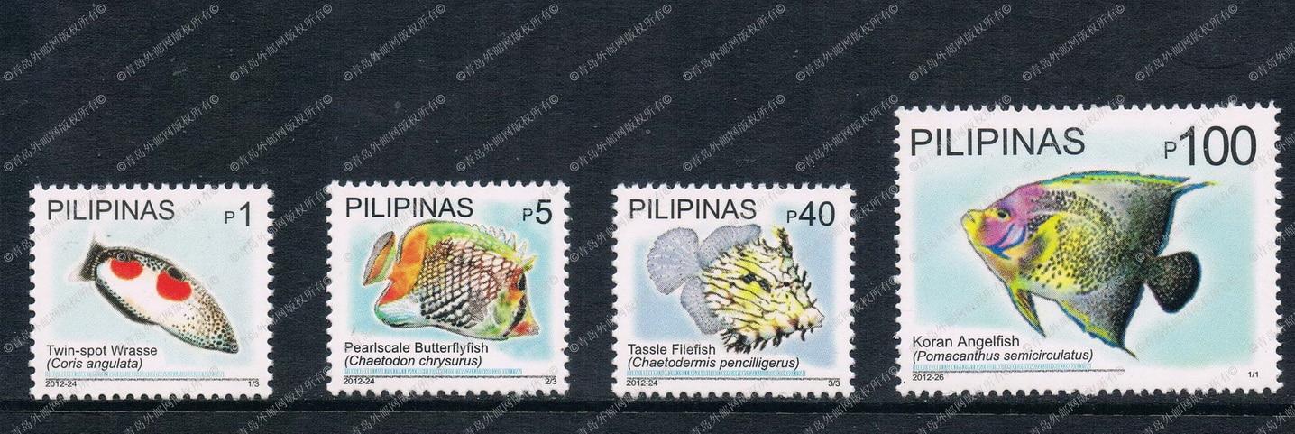 EA1818 Philippines 2012 Marine Biology & P Eighteenth Group stamp 4 new 0316 crack ap biology 2016
