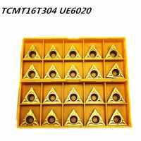Inserto de carburo TCMT16T304 UE6020 herramientas de torneado de metal hoja perforadora de acero inoxidable importada cuchilla de coche TCMT 16T304 herramienta de corte