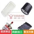 Conjunto de filtros para a BYD F0 ar + Óleo + + filtro de gasolina filtro de ar da cabine