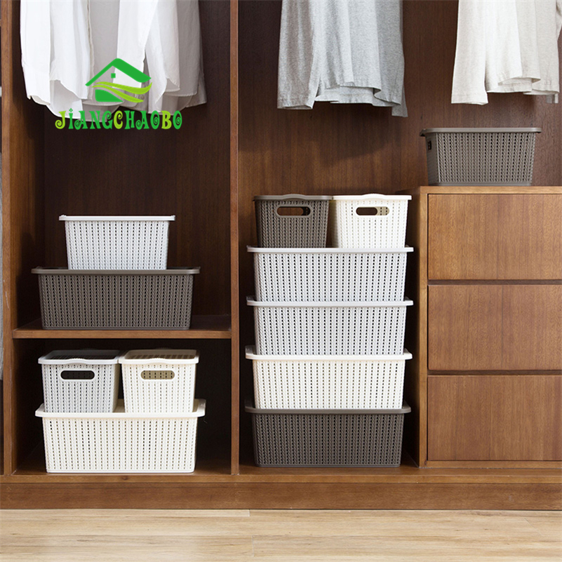 JiangChaoBo Imitation Rattan Covered Storage Box Clothes Clothing Storage Box Finishing Plastic Large Toys Storage Box