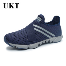 Hot Sale Light Man Sneakers Professional Marathon Running Shoes for Men Summer Breathable Sport Male Shoes Adult Big Size 39-46 цена и фото