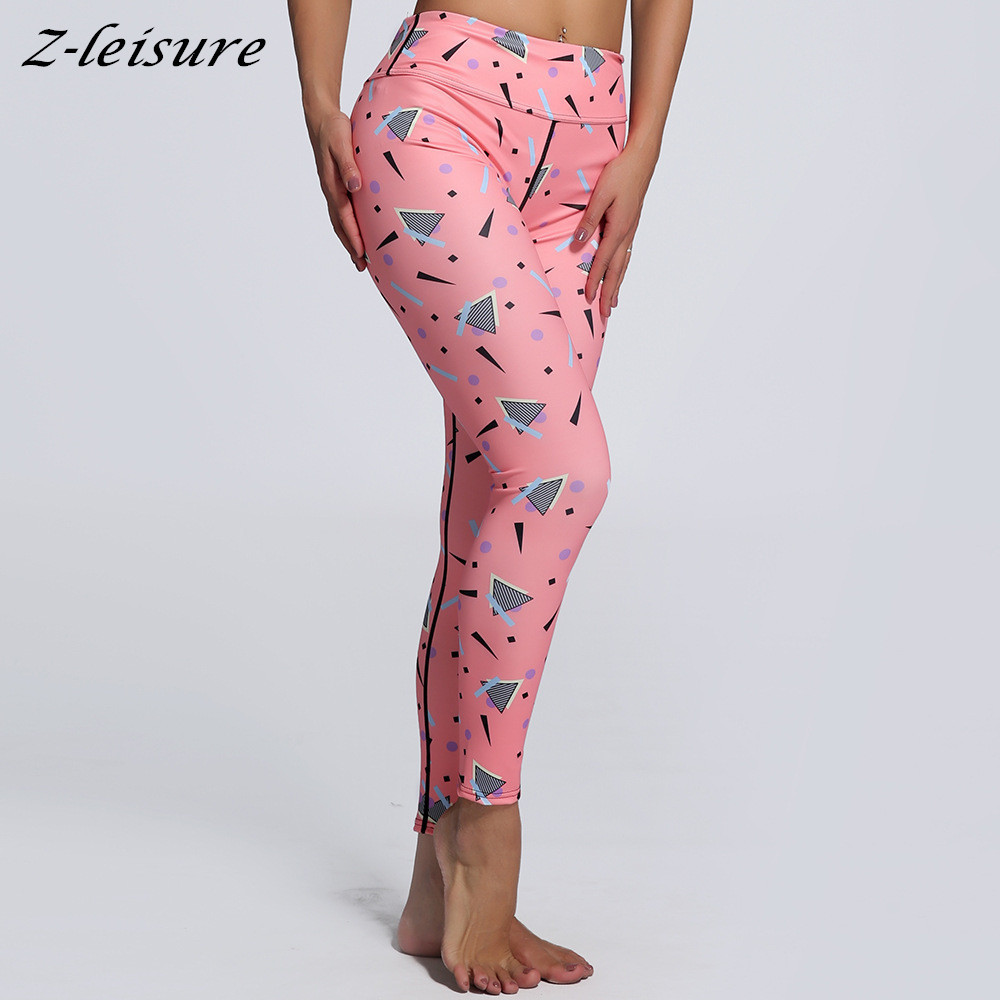 2017 New Women Pink Finess Yoga Pants Female Elastic Compression Gym Running Sports Leggings YG122
