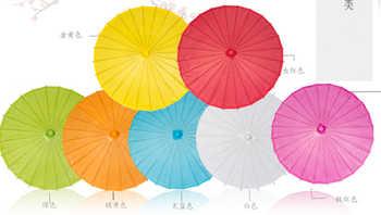 Wedding Parasols Paper Parasol Sun Umbrellas Accessories Handmade 33'' Diameter Solid Color Paper Umbrella Chinese Straig - DISCOUNT ITEM  20% OFF All Category
