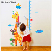 height of environmental protection wall stickers creative animal room childrens decoration