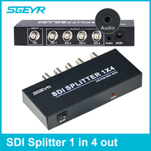 4 port SDI Splitter 1x4 with 3.5mm Audio Extractor SGEYR Splitter 3G SD-SDI 1 input to 4 output SDI  Distribution for Camcorder