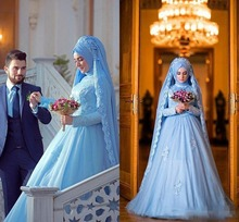 High Quality Long Sleeve A Line Sky blue Lace Muslim Wedding Dresses New Lace Appliques Bridal Gown Arabic Hijab