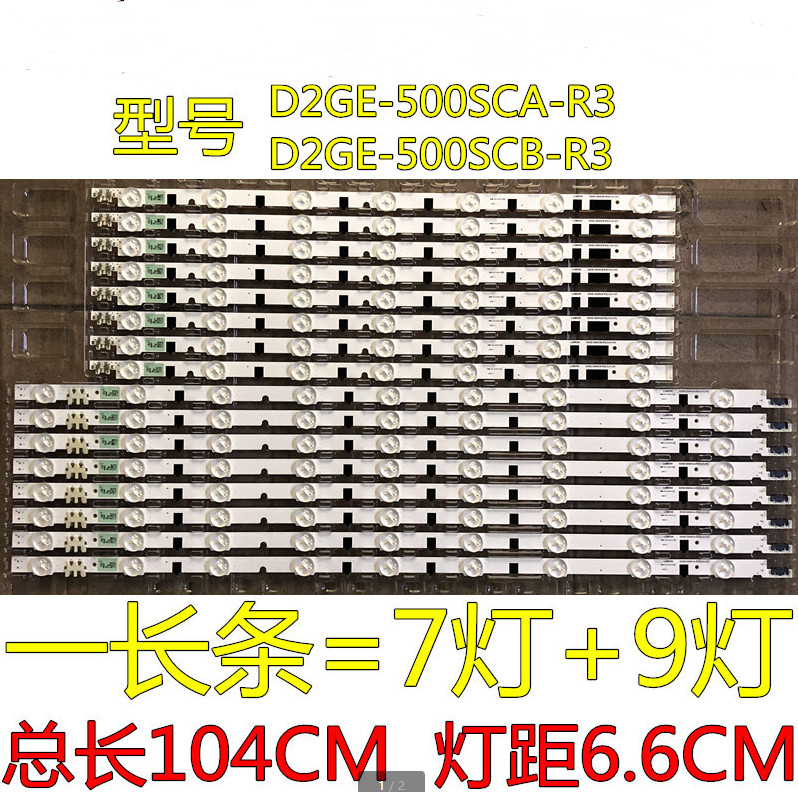 LED Backlight Lamp Strip 9leds+ 7led For Samsung 50inch TV UA50F5080 BN41-02028A HF500BGA-B1 2013SVS50F TV D2GE-500SCA-R3