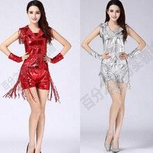Nightclub woman jazz dance dress adult woman sequined dance shirt + pants hip hop dance dress 2 pieces