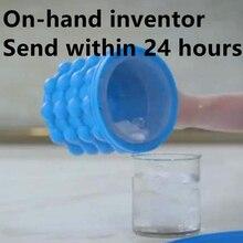 Бесплатная доставка революционный космический кубик для льда Genie Ice genie