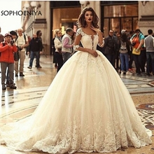 Sophoeniya Ivory Ball gown wedding dresses Long sleeve gown