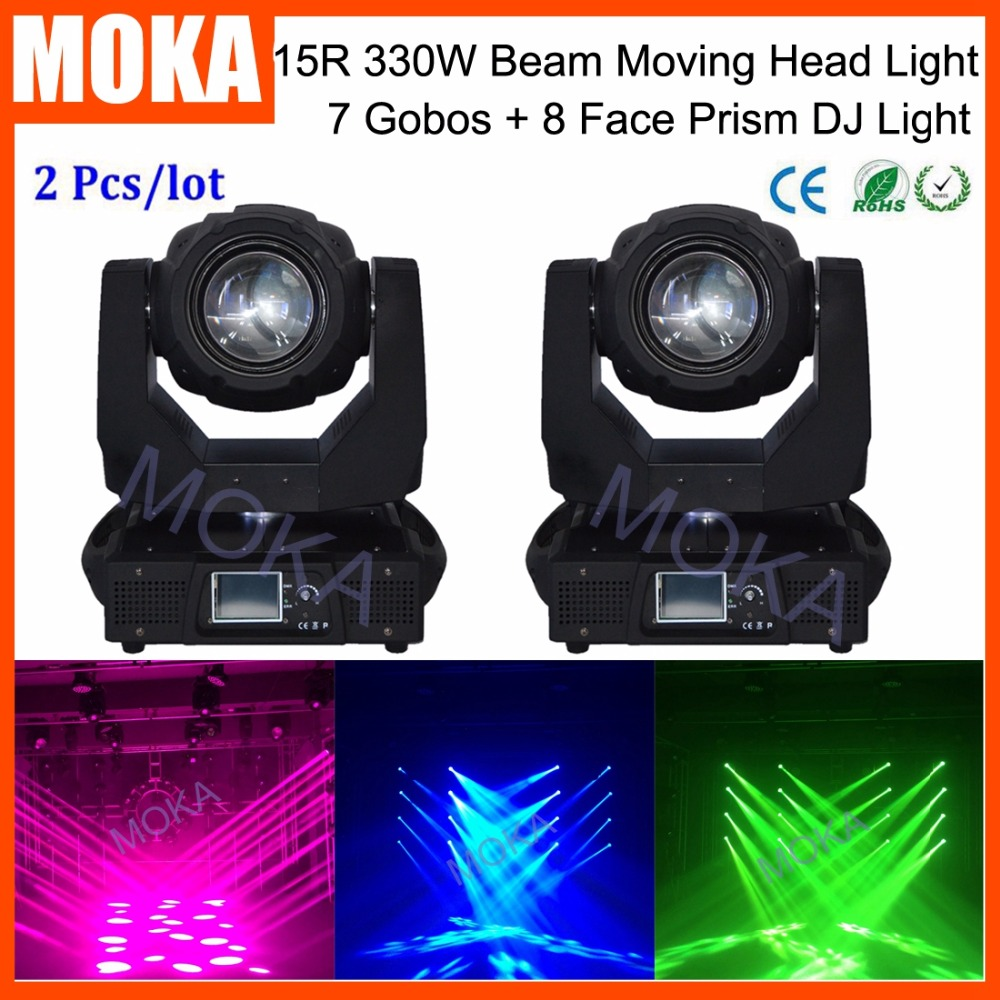 2 Pcs/lot 7 Gobos 8 Face Prism Beam Moving Head Disco Light 330W Stage Bar 15R Outdoor Indoor Lighting