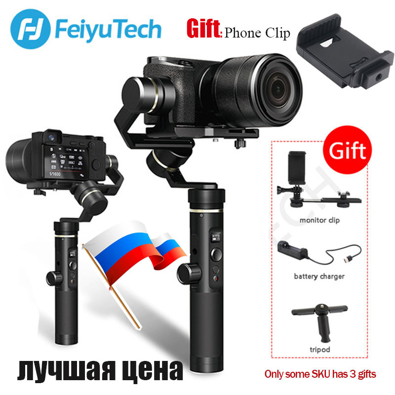 Feiyutech G6 Plus 3-Axis Handheld Gimbal Stabilizer For Gopro Hero Phones DJI Osmo Action Camera Sony A6000 PK Zhiyun Crane M2