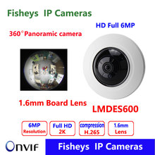 360 Degree Fisheye IP Camera 6MP HD 1.6mm Board Lens with POE support Max 64G SD card Quad View 8m  WDR, 3D NR; With IR-CUT