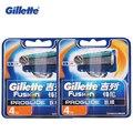 Gillette fusion proglide flexball shaving razor blades para hombres marcas de afeitar cuchillas 8 bits