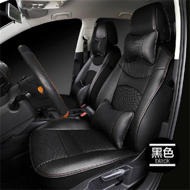 12 PCS DIY Car Styling New PU Leather Spandex Full Surround The Seat Cushions Cover Case