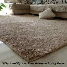 1PCS 80x120cm Silky Carpet Mats Sofa Bedroom Living Room Anti-Slip Floor Carpets Bedroom Soft Home Supplies