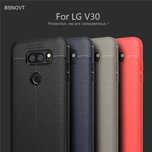 For LG V30 Case Soft PU Leather Bumper Shell Shockproof Anti-knock Cover / Plus 6.0 BSNOVT