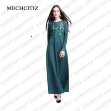 MECHCITIZ 2017 New Islamic clothing for women dress wholesale plus size  muslim dress abaya in dubai 9b4b759da17e
