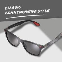 Okulary Męskie Przeciwsłoneczne UV400 z polaryzacją
