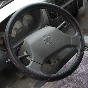 Image 2 - Wielkoformatowa skórzana osłona na kierownicę do samochodu plus piasty kół do różnych samochodów 36 38 40 42 45 47 50cm do bagażnika