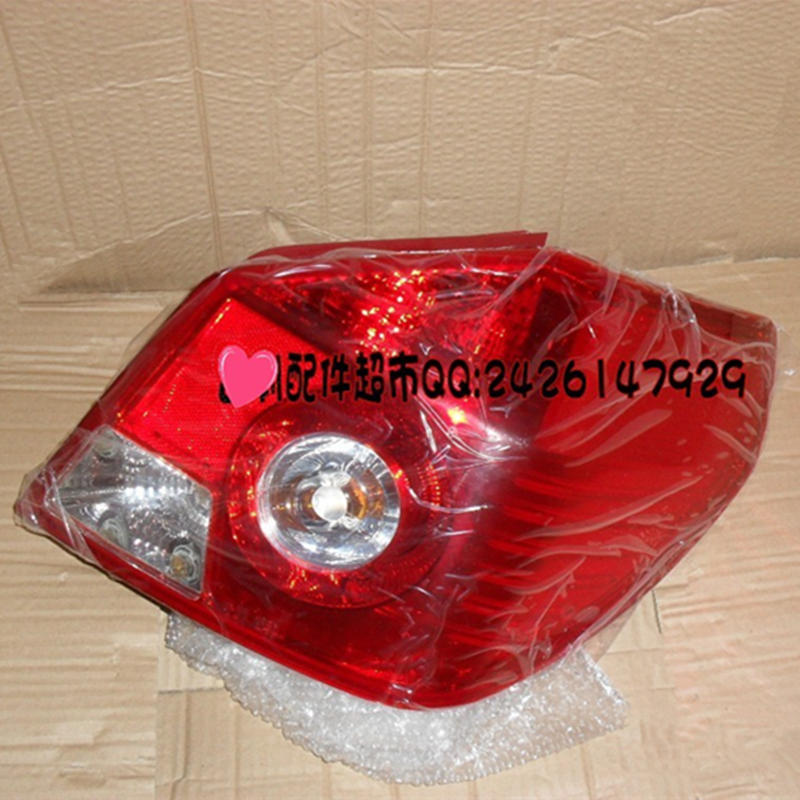 Geely MK-Cross,MK Cross Hatchback,Car taillight rear light assembly cross