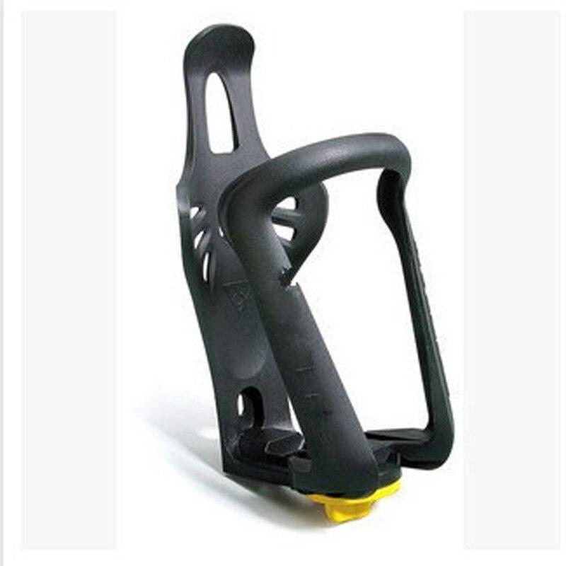 Best Cycling Bicycle Bike Water Drink Adjustable Bottle Cage Holder Rack Bracket