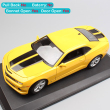 Maisto Diecast supercars model Chevrolet Camaro 2010 (1:18)