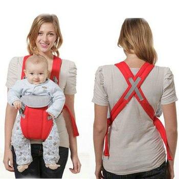 forward facing infant