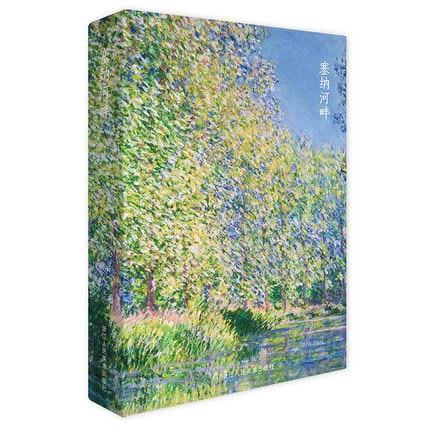 Art Postcard: River Seine By Monet Aesthetic Riverside Landscape Oil Paintings Creative Postcard