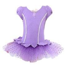 Pink Purple Lace gauze Childrens dance dress elegant Girls ballerina Bubble beautiful dancing