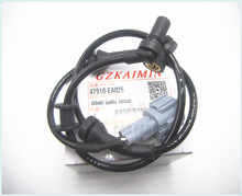 new ! fnont Left/Right ABS Wheel Speed Sensor For NISSAN NAVARA PATHFINDER 47910-EA025 47910-EA005 47910EA025 SU12656 SU12672