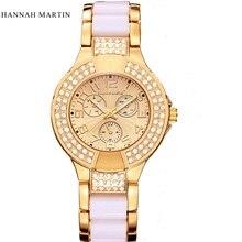 купить Fashion Women Watches Diamond Analog Display Stainless Steel Elegant Quartz Watch Life Waterproof Gift Lady Gold Watch With Box дешево