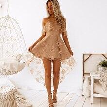 Коктейльные платья цвета шампанского в винтажном стиле с открытыми плечами, недорогие вечерние платья с коротким передом и длинной спинкой