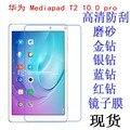 Ultra Clear HD Передняя LCD глянцевый Экран Протектор Экрана защитная Пленка Для Huawei MediaPad T2 Pro 10 FDR-A01W FDR-A03L Tablet