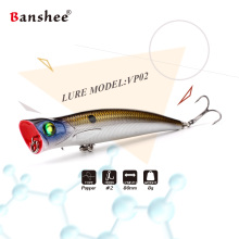 Banshee 80mm 8g Bubble Burst  Fishing Lure VP02 Rattle Sound Wobbler Artificial Hard Bait 6 Colors Freshwater Bass Popper