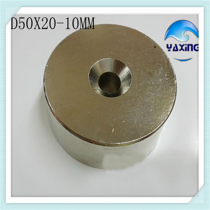 1pcs 50mm x 20mm Hole 10mm Super Strong Magnet Neodymium magnet n52 50*20-10 Free Shipping 50 x 20mm 1pc 50x50x20mm super strong neo neodymium 50mmx50mmx20mm magnet 50x50x20 ndfeb magnet 50 50 20mm 50mm x 50mm x 20mm magnets