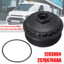 2S7Q6766AA Car Oil Filter Cover Cap Bowl Fuel Delivery Housing for FORD TRANSIT MK6/MONDEO MK3/JAGUAR X-TYPE 2000-2007