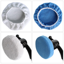 5 to 6 inches Polisher Pad Bonnet Polishing Buffing Pad Cover For Car Polisher Pack of 5Pcs Waxer Bonnet for Most Car Polisher