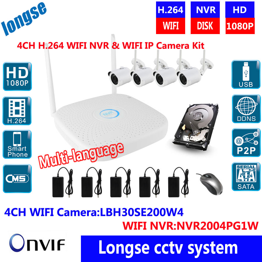 4CH Wireless Security NVR Kits WIFI IP Plug Play 1080P 2MP IR Camera Security Kit Onvif