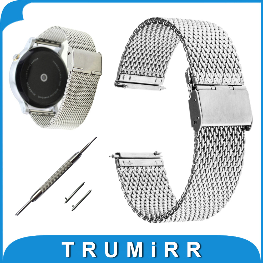 20mm Milanese Strap Quick Release for Motorola Moto 360 2 42mm 2015 Gear S2 Classic (R732) Stainless Steel Watch Strap Bracelet excellent quality 20mm quick release watch band strap for samsung galaxy gear s2 classic stainless steel strap bracelet