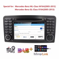 Car Multimedia Player GPS 2 Din For Mercedes/Benz/GL ML CLASS W164 ML350 IPS Radio Built in Microphone SWC RDS FM/AM DAB+TPMS BT