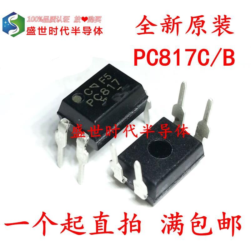 10pcs/lot PC817B DIP-4 PC817 817 817B EL817 LTV817A LTV-817-A In Stock