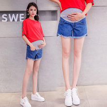 2018 Summer Maternity Shorts Elastic Waist Belly Shorts for Pregnant Women Fashion Vintage Tassel Pregnancy Short Jeans Pants(China)