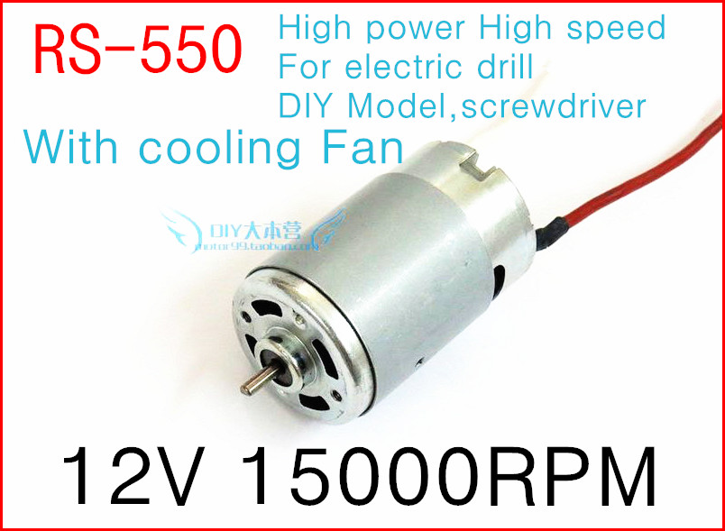 High power motor rs 550 12v 15000rpm high speed d type for High power electric motors